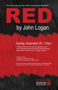 Red Poster- Black Mountain College